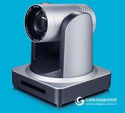 远程医疗高清摄像机 明日UV510A