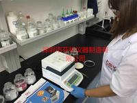 聚酰胺纤维水分检测仪