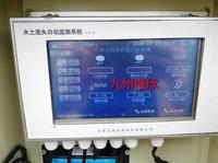 水土流失监测仪/径流小区径流泥沙监测仪/JZ-NB1700