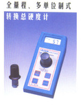 HI93735全量程多单位制式转换总硬度计