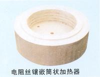 陶瓷纤维电阻丝镶嵌式加热器