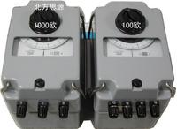 接地电阻表(接地摇表) ZC-8