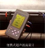 日本富士时差便携式超声波流量计