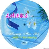 济南磁带转MP3 CD