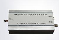 微弱电压前置放大器模块