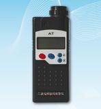 便携式臭氧检测报警仪AT-B-O3
