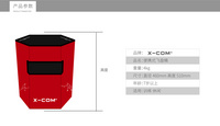 X-COM 2019款便攜式飛盤桶套裝