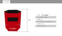 X-COM 2019款便携式飞盘桶套装