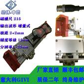 意大利GIVI 磁栅尺GVS215 传感器  用于折弯机 液压机 压铸机