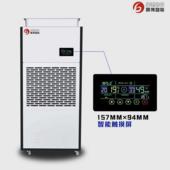 晟博实验室精密空调医疗辅助设备    [请填写核心参数/卖点]