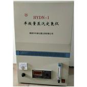 煤炭氮元素分析仪测定氮含量设备定氮仪华源稳定方便好用