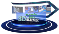 北極環影_3D高清虛擬演播室系統