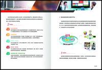 物流遠程實景互動教學平臺