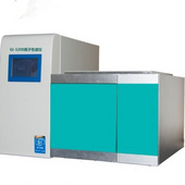 深圳通用碳酸锂药物浓度检测仪