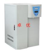 卓优+纯水机+具有系统冲洗、保护功能,具有两级RO预脱盐系统,具备水质、水量升级功能