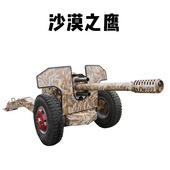 浙江射击场打靶设备气炮枪 网红滑道同款娱乐打靶气炮枪 儿童游乐设备气炮