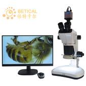 XTL-7063T-980HD型三目体视显微镜解剖镜拍照录像测量HDMI相机