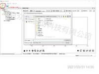 众腾-ZT胶片分析软件