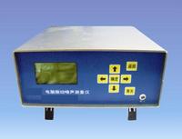 振动噪声测量仪     型号:MHY-15153