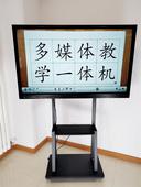 中异科技55寸教学一体机幼儿园多媒体教学设备
