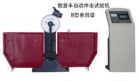 眾標品牌  金屬材料沖擊試驗機  JB-300  [請填寫核心參數/賣點]