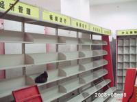 平板式图书架