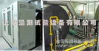 EGR冷却器性能测试台