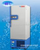 北京-65℃超低温冰箱