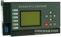 BN-EFM-DF200 剩余电流式电气火灾监控探测器