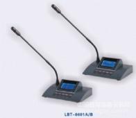 發言單元LBT-6601