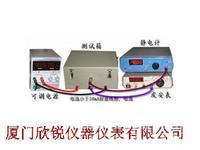 EST991導電和防靜電材料體積電阻率測量裝置