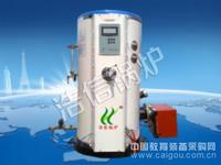 学生专用燃气开水锅炉就是用天然气烧开水供应喝开水的锅炉