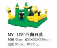 东莞淘气堡,儿童城堡,东莞玩具