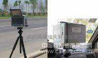 便携式高清移动雷达测速抓拍系统