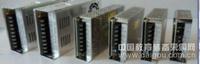 天津S-15-5V 12V 24V 36V 48V  LED灯电源交流转直流开关电源