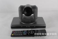 免采集卡免驅動USB高清視頻會議攝像機