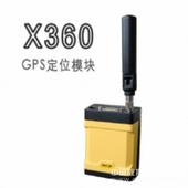 华测GPS定位模块X360魔方