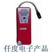 TIF8800A美国TIF可燃气体检漏仪TIF8800A