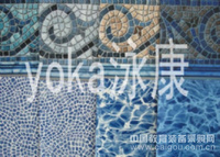 yoka泳康新型1.5厚加强筋泳池胶膜