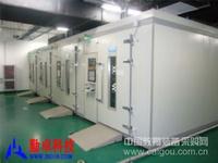 大型步入式高低温实验室  恒温恒湿实验舱