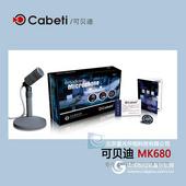 英国Cabeti MK680专业播音话筒