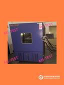 防爆高低溫濕熱試驗箱