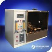熱防護性能測試儀/整體防護性能測試儀