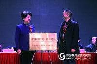 中國學生成長動力檔案信息管理系統