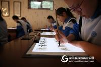 华文众合数字书法教室