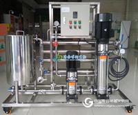 多功能有机膜中试设备(超滤纳滤反渗透集成膜实验系统)