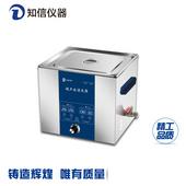 上海知信超聲波清洗機ZX-5200DE單頻型實驗室除油銹清洗