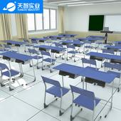 30位通用教室(梯形桌)