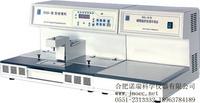 生物组织包埋机 BMJ-A型