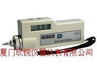 VM-9501型袖珍式数字测振仪VM9501型